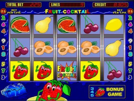 Игровые автоматы free play avtomati игать онлайн бесплатно в игровые автоматы