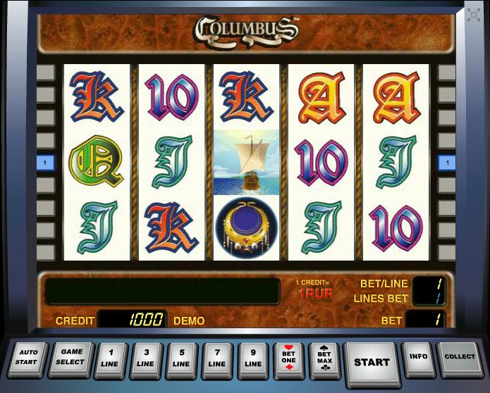 Игровые автоматы-правила бесплатные игровые автоматы адмирал columbs